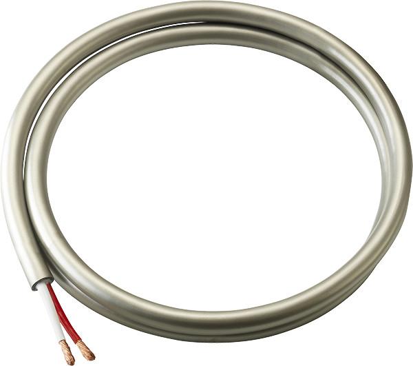 K200 speaker cable